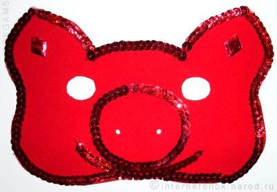 """Детский сайт Интернетёнок - Новогодняя маска """"Огненный поросёнок"""""""